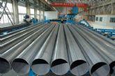 واردکننده لوله استیل و فولاد