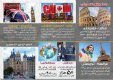 صدور انواع ویزا تضمینی ویزا تحصیلی شنگن پاسپورت