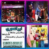 ایرانمجری برگزاری همایش و جشن با مجریان و هنرمندان محبوب