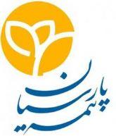 نمایندگی بیمه پارسیان کد 517910