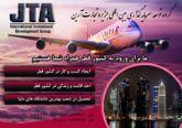 ما برای ورود به کشور قطر همراه شما هستیم