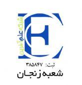تدریس خصوصی نرم افزارهای تخصصی دانشگاهی در زنجان
