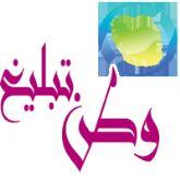 چاپ و تبلیغات در قائمشهر